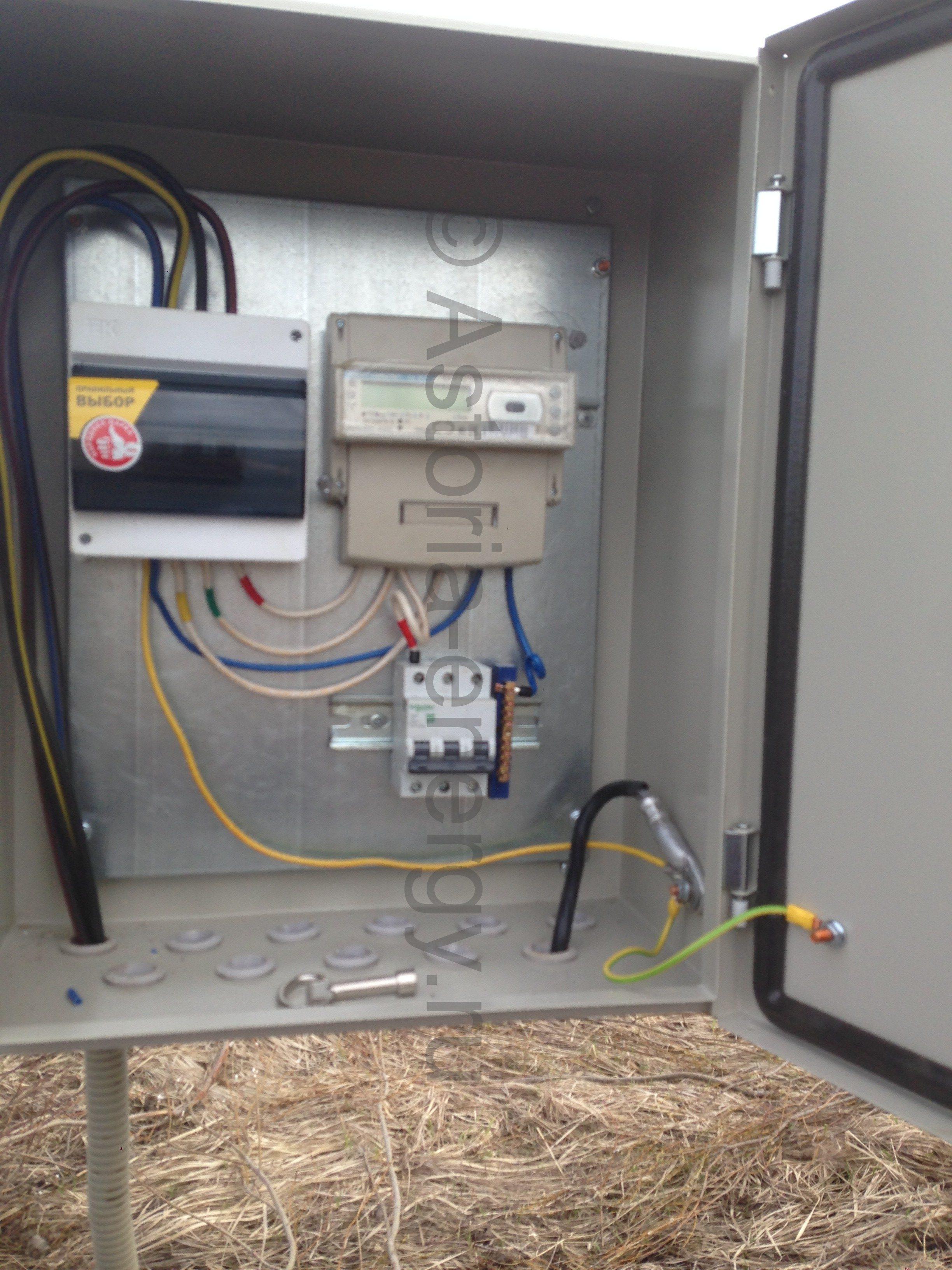 Монтаж узлов учета электроэнергии